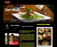 หมู่บ้านสยาม - siamvillagethairestaurant.co.uk