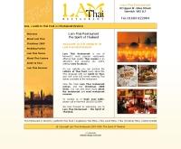 ลำไทย - lamthai.co.uk