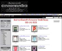 บางกอกพวงหรีด - bangkokwreath.com
