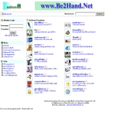 ตลาดนัดสินค้ามือสอง - be2hand.net