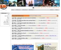บริษัท ทูยู ทราเวล จำกัด - 2utravel.com