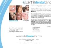 เซ็นทรัลเด็นทอลคลินิก - centraldentalclinic.com