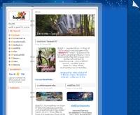 ไร่อุษาวดี รีสอร์ท - usawadee.com
