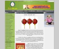อั๋งเปา - fourbears2002.com/-eoaue/i-cn-cn-aaa-o-in-a-o.html