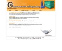 ห้างหุ้นส่วนจำกัด จันทร์คอนสตรัคชั่น แอนด์ เอ็นจิเนียริ่ง - chanconstructions.com