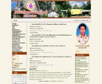 องค์การบริหารส่วนตำบลบ้านเป้า - banpaolampang.com