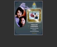 องค์การบริหารส่วนตำบลไชยวาน - tambonchaiwan.org