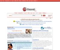 วัดมังกรกมลาวาส (วัดเล่งเน่ยยี่) - guru.sanook.com/pedia/topic/�Ѵ�ѧ�á������_(�Ѵ���������)/