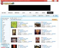 วัดจีน ในกรุงเทพ - album.sanook.com/albums/843350277/