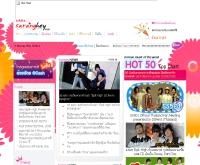 ซารางเฮ - saranghey.com