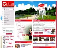 ศูนย์กลางข้อมูลอสังหาริมทรัพย์ - centerestate.net
