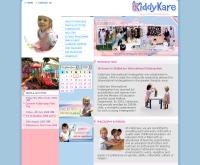 คิดดี้แคร์ อินเตอร์เนชั่นแนล ไคเดอร์การ์เท้น - kiddykare.ac.th