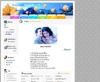 กลอนวาเลนไทน์ - thaipoem.com/forever/ipage/poem57192.html