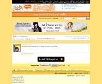 กลอนวาเลนไทน์ - my.dek-d.com/NowhereMan/story/view.php?id=10555