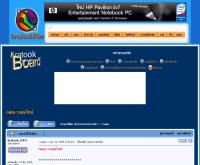 กลอนวาเลนไทน์ - kratookfilm.com/wb/viewtopic.php?p=126404