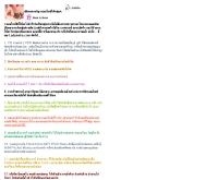 เลือกของขวัญวาเลนไทน์ให้หนุ่มๆ - ladynaka.com/_interface/content/content_reply_inf2.aspx?ContentID=4129
