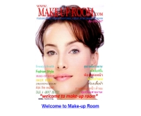 เมคอัพรูม - make-uproom.com