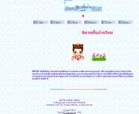นิทานพื้นบ้านไทย - thaigoodview.com/library/teachershow/lopburi/srisuda_l/nitan/index.html