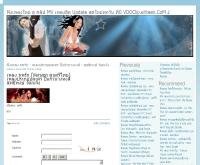 เพลง ภพรัก เพลงประกอบละคร ปี่แก้วนางหงส์  - vdoclip.exteen.com/20071223/entry-1