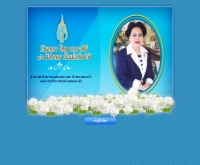 องค์การบริหารส่วนตำบลหนองบัว - abtnongbua.com