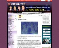 อ.ลักษณ์ฟันธง ดวงปี 2551 - horoscope.sanook.com/12rasi/12rasi_02100.php
