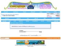ฟังเพลงของ พี สะเดิด - baanmaha.com/community/showthread.php?t=15611