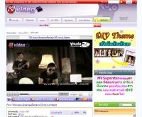 เพลง อ้อมกอดที่เคยถูกใช้ - tv.sanook.com/vdo/player.php?contentID=263628