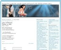 เพลง จำไว้คนเลว - vdoclip.exteen.com/20071203/frame