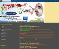โปรแกรมคาราโอเกะ - korattoday.blogspot.com/
