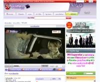 MV เพลงระยะปลอดภัย - tv.sanook.com/vdo/player.php?contentID=264091