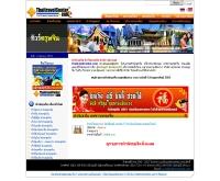 ทัวร์ตรุษจีน - thaitravelcenter.com/th/tour/chinesenewyear.asp