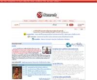 ศาลเจ้าหลีตี่เบี้ยว - guru.sanook.com/pedia/topic/��������յ�������/