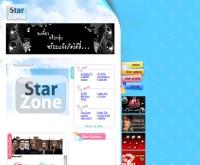 Maroon 5 - virginradiothailand.com/starzone/profile.php?id=maroon5