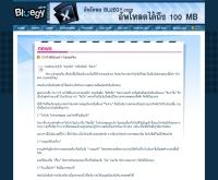 10 กิจที่ต้องทำ วันตรุษจีน - itzaa.com/news/news_detail.php?ID=2429