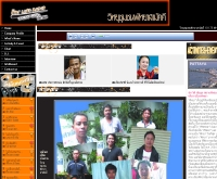 วิทยุชุมชนพัทยาสามัคคี  - pattayachaiyo.com