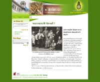พระราชประวัติรัชกาลที่ 7 - kpi.ac.th/mod_rama7/history_th.asp?rand=1201582710813