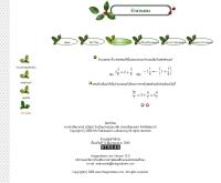 จำนวนคละ - thaigoodview.com/library/teachershow/sakaew/rattanaporn_l/math-m-1/sec01p05.html