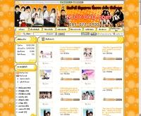 เอ็นจอย ดีวีดี - njoy-dvd.com/