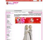 ภาพตุ๊กตา พร้อมข้อความดีๆ - women.sanook.com/wedding/plan/plan_47050.php