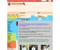 มาฆะ-วาเลนไทน์ - campus.sanook.com/teen_zone/spice_01509.php