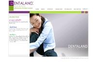 เด็นต้าแลนด์ - dentalandbangkok.com