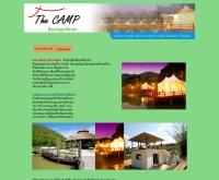 เดอะแค้มป์ บูติก รีสอร์ท   - thecampresort.com