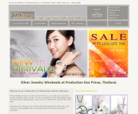 บริษัท อินคา เทอริทอรี่ จำกัด - 925e.com