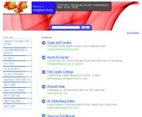 สหกรณ์ออมทรัพย์ครูหนองบัวลำภู จำกัด - nongbua-st.org