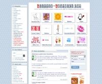 กลิตเตอร์กราฟฟิค - glitter-graphics.com
