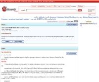 ข้อผิดพลาดที่เจอในโปรแกรมเอ็มเอสเอ็น - guru.sanook.com/answer/read_question.php?q_id=26671