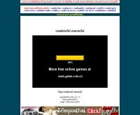 เกมส์แรมโบ้ - siamha.com/content/data/4/0116.html