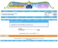 เพลง น้องมากับคำว่าใช่ - ไหมไทย - baanmaha.com/community/showthread.php?t=9745