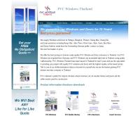 พีวีซีวินโดวส์ไทยแลนด์ - pvc-windows-thailand.com