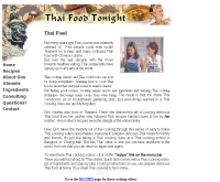 ไทยฟู๊ดทูไนท์ - thaifoodtonight.com